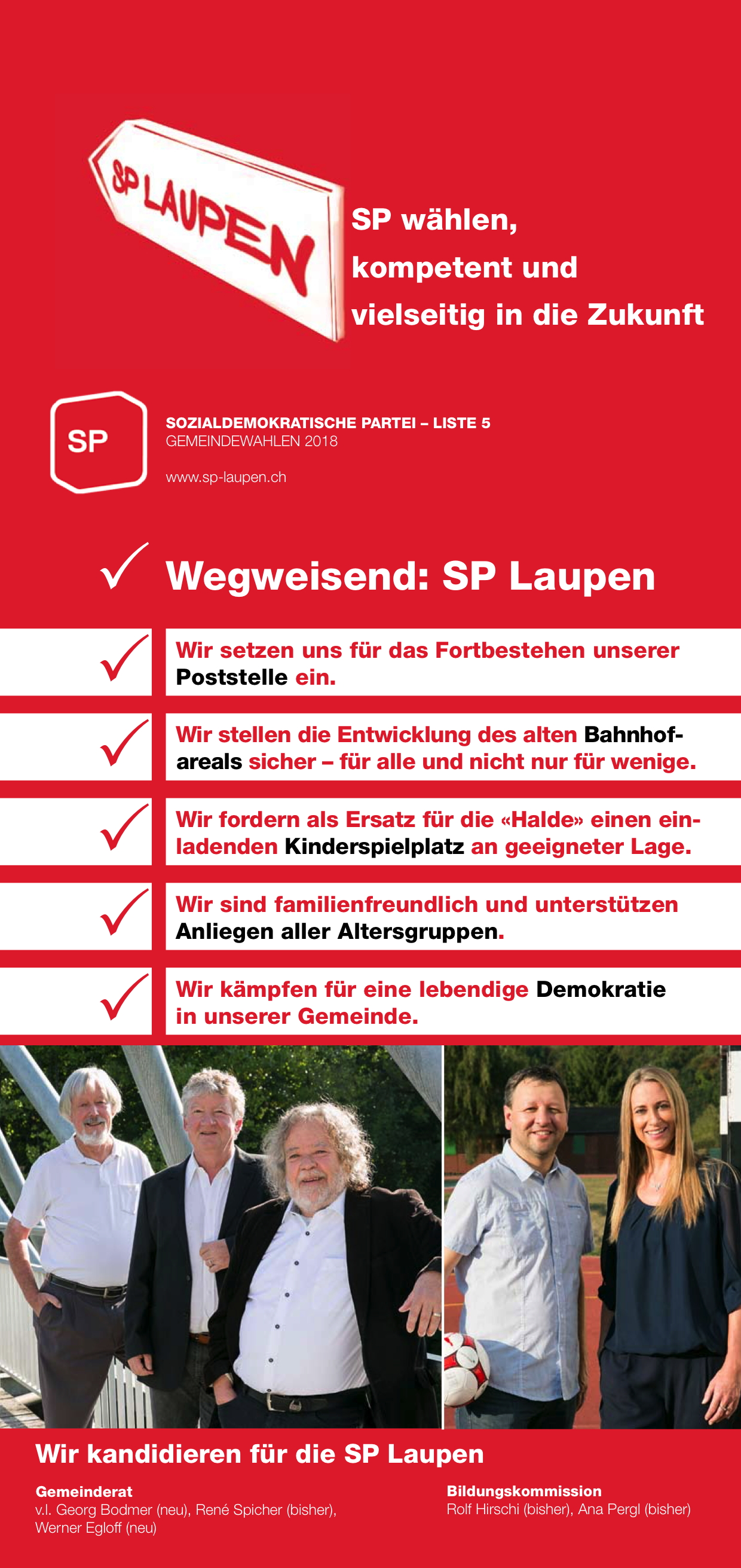 SP Flyer Web 1